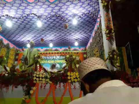 Allama Qari Md Sakhawat Hussain Barkati