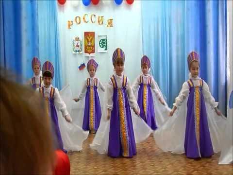 """Танец """"Россия матушка"""" музыкальный руководитель Смирнова Е.Ю."""