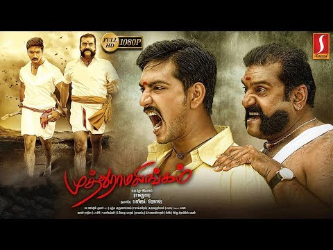New Release Tamil Full Movie 2019 | Muthuramalingam Tamil Movie | Super Hit Action Thriller Movie HD