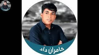 Kamran Dad//New Song//Mani dilbar koje gran//shakeel waseem//balochi song//balochi singar//