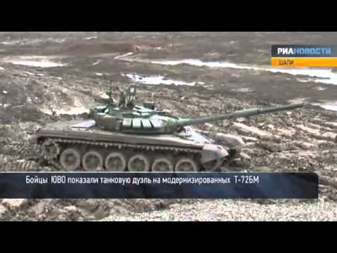 Танковая дуэль Т-72БМ
