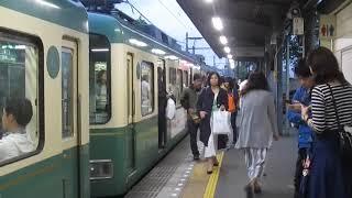 江ノ島電鉄1000形 1502F+1501F 由比ヶ浜駅入線~発車