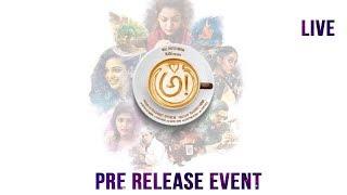 అ! Awe Pre Release Event LIVE | Kajal Aggarwal, Nithya Menen, Regina Cassandra, Eesha Rebba