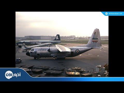 مناورة عسكرية لإيران في مضيق هرمز  - نشر قبل 28 دقيقة