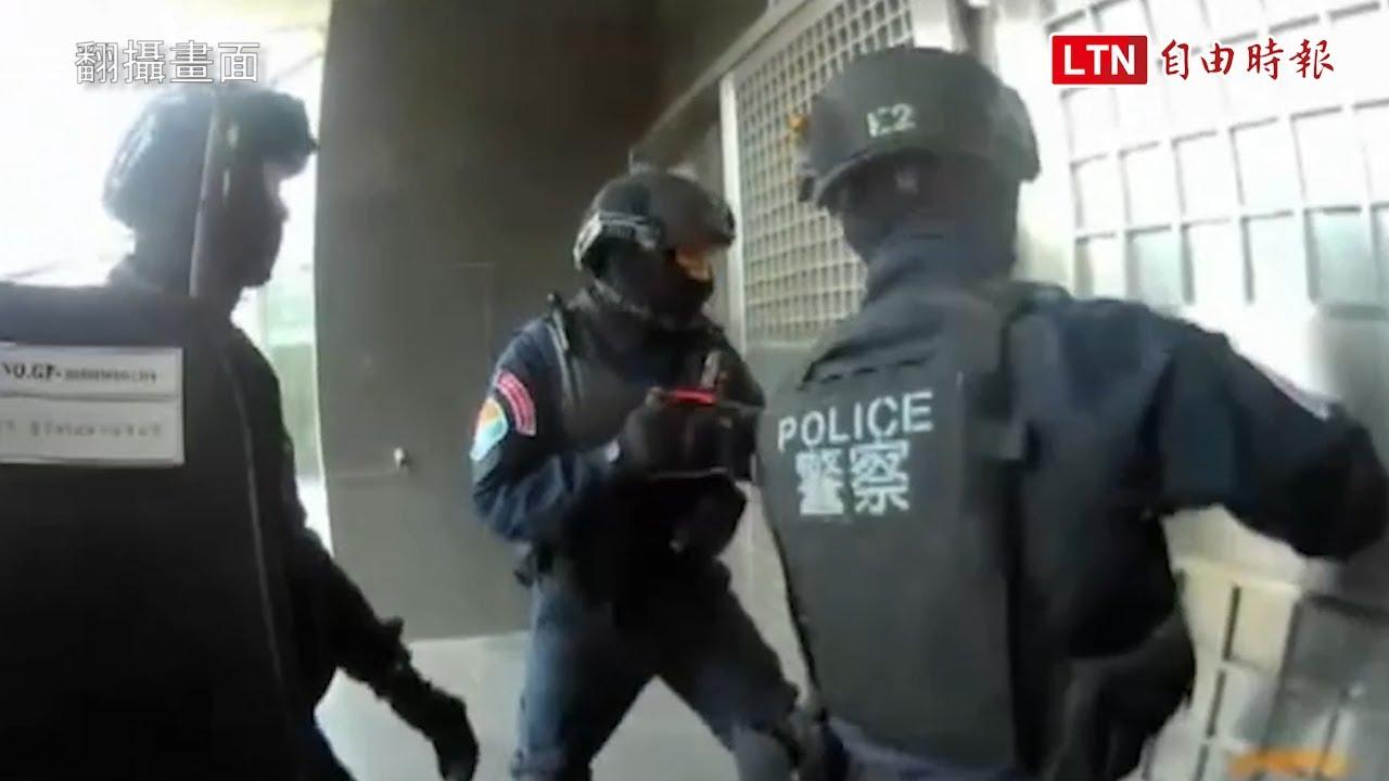 警20秒攻入詐騙機房 先找鹽酸桶防手機資料被銷毀