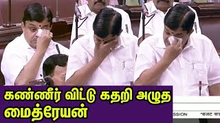 கதறி அழுத மைத்ரேயன்..! AIADMK Maitreyan farewell Speech | Rajya sabha | nba 24x7 Video