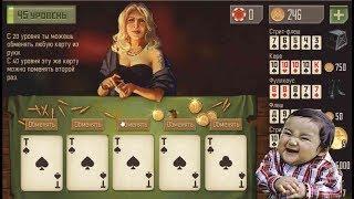 Matias Extrim и Метро 2033 120-я серия.  Попытки обмануть казино