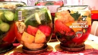 Овощное ассорти (заготовки на зиму).