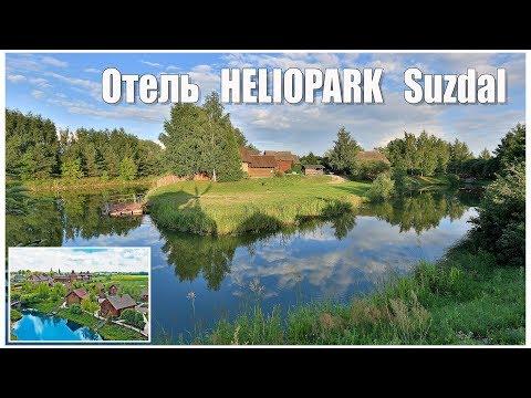 Самый интересный отель Суздаля  |  The Most Interesting Hotel Suzdal