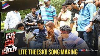Lite Theesko Song Making | Kartha Karma Kriya 2018 Movie Songs | Vasant Sameer | Annie Master