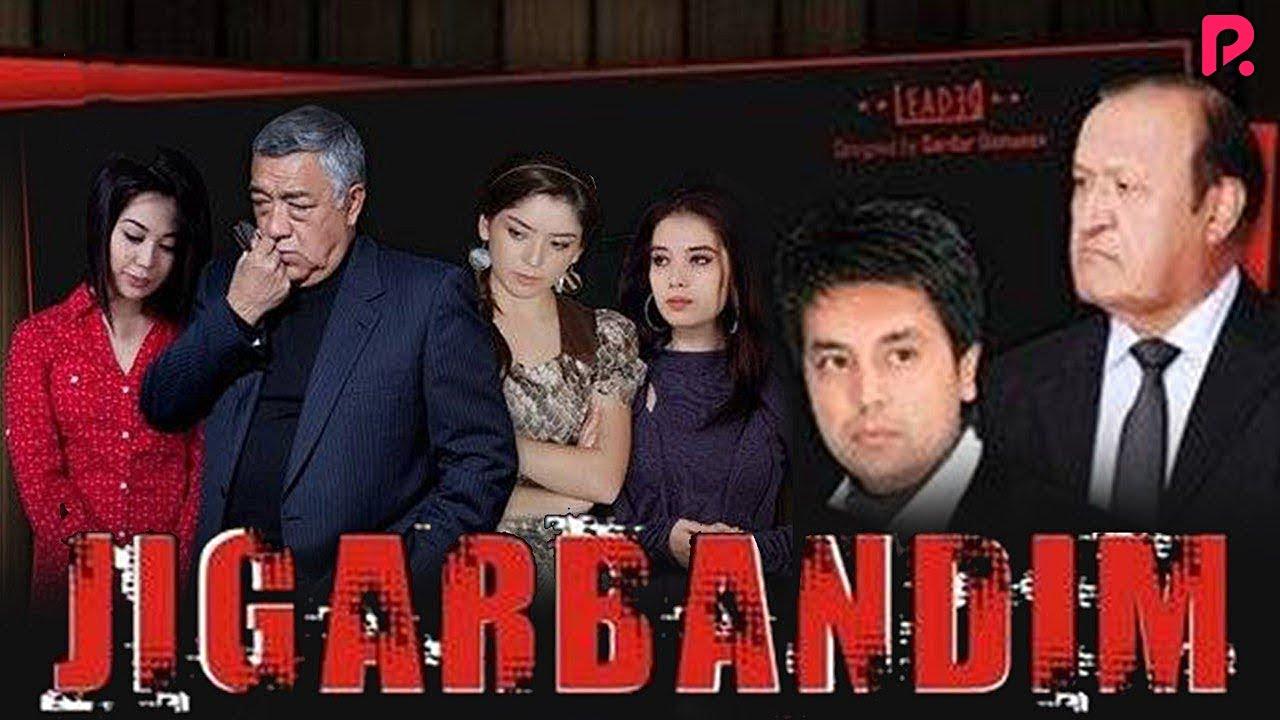 Jigarbandim (o'zbek film) | Жигарбандим (узбекфильм) 2014