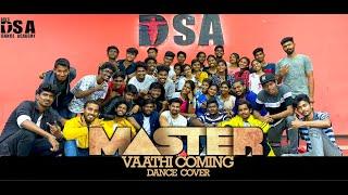 Master - Vaathi Coming Dance cover | Thalapathy Vijay | Anirudh Ravichander | DSA Dance Academy