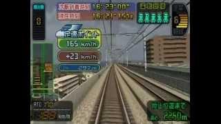 Repeat youtube video 電車でGO!新幹線 レールスター