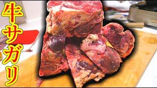 YouTube動画:約2㎏の肉の塊で簡単居酒屋メニュー!【業務用スーパー】