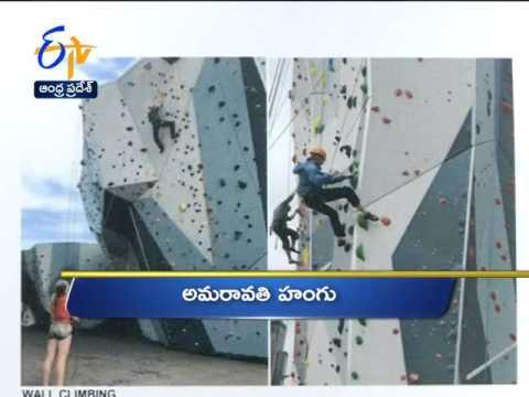 Andhra Pradesh 19th July 2017 Ghantaravam 7 PM News Headlines