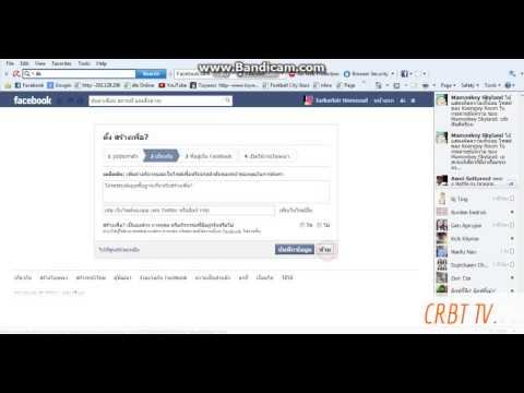วิธีลบเพจในเฟสบุ๊ค