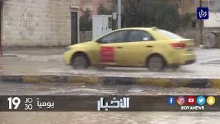 ارتفاع في منسوب المياه في الشوارع والطرقات والأودية إثر أمطار الخير التي تعم المملكة - (5-1-2018)