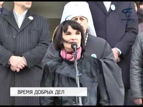 В Белгороде стартовал месячник доброты и милосердия