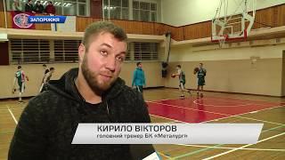Центральний матч першого кола Чемпіонату Запоріжжя з баскетболу. Сюжет TV5