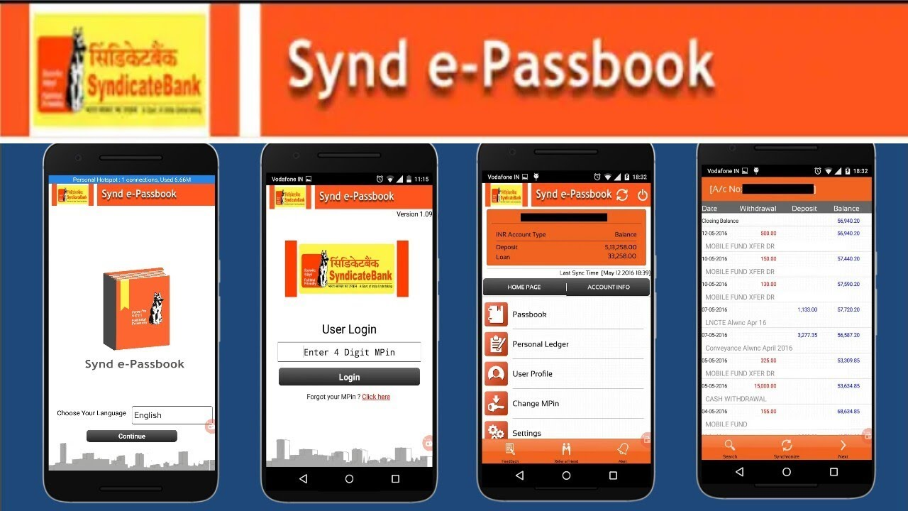Syndicate Bank | How to Download E Passbook and Account Statement