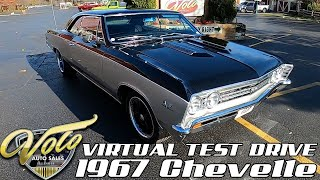 1967 Chevrolet Chevelle Virtual Test Drive at Volo Auto Museum (V19290)