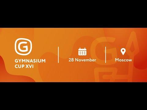 [Mat 1] Gymnasium Cup XVI