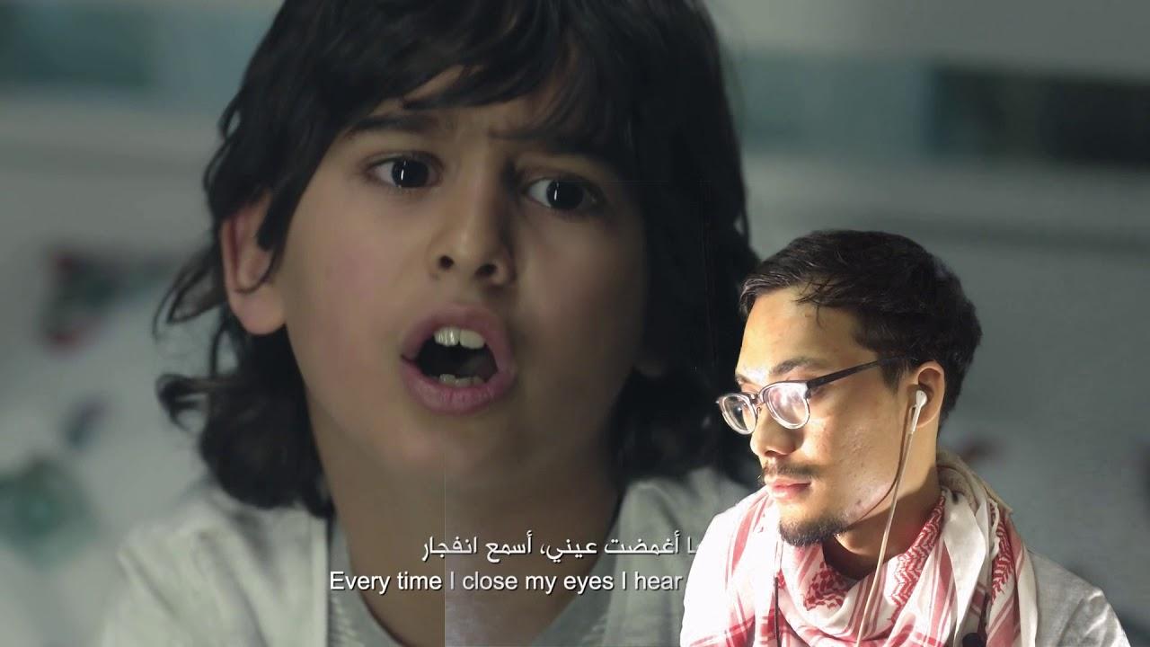 Zain Ramadan 2018 Commercial - سيدي الرئيس ( Review & Reaction ) - YouTube