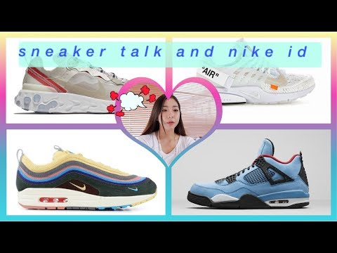2018 RELEASED SNEAKER GOSSIP / customizing a pair of Air Max 95s 🔥👟
