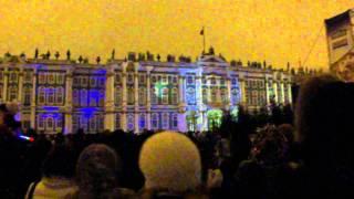 Свето лазерное шоу на Дворцовой (2.01.11)