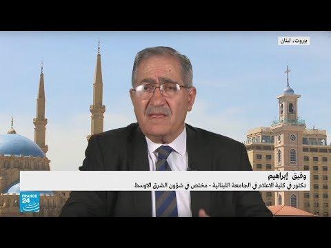 وفيق إبراهيم: -هناك شبه إجماع لبناني على دور حزب الله-  - نشر قبل 9 دقيقة