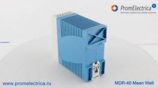 MDR-40-5 Импульсный блок питания 40W, 5V, 0-6.00 A, Mean Well(, 2016-02-11T12:43:11.000Z)