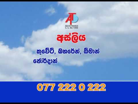 Asliya Manpower™ (Commercial Advertisement) - Subscribe Us