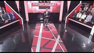 «Что происходит»: изменения в системе образования в Беларуси