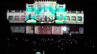 много 3D лазерного шоу в омске