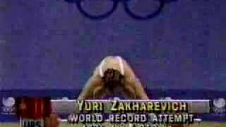 Юрий Захаревич 210