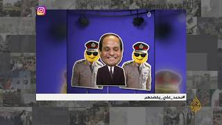 🇪🇬 بعد فيديوهات #محمد_علي.. وسم مؤتمر الشباب في #مصر يتحول إلى ساحة لمساءلة #السيسي