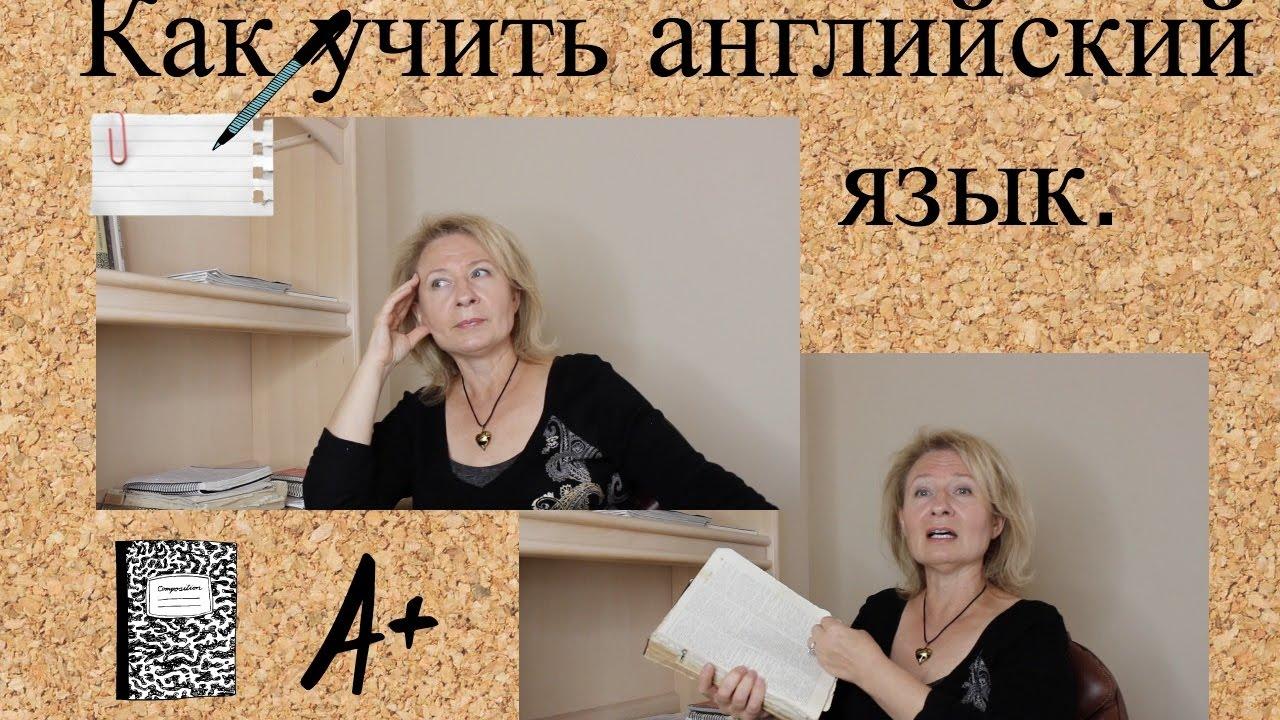Курсы иностранных языков, выучить английский язык в ...