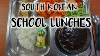 South Korean School Lunches