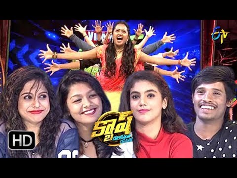 Cash | 23rd June 2018 | Full Episode | ETV Telugu