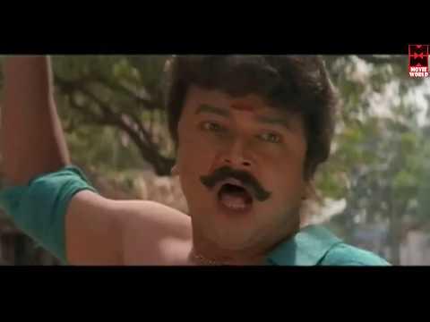 Tamil Movies Online Watch # Tamil Full Movies # Murai Mamman # Tamil Super Hit Movies
