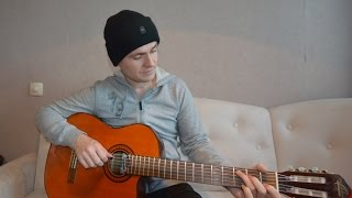 Guitar chords: Justin Timberlake - What Goes Around (acoustic) + chords