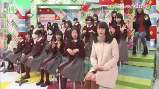 【KeyakiTT Kakenai?】〈2017.02.12〉『オープニング』《出演・欅坂46...