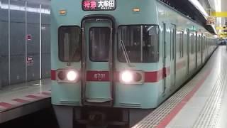[警笛あり]西鉄6000形3+4両編成 特急「大牟田行き」西鉄福岡(天神)駅発車