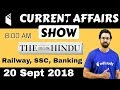 8:00 AM - Current Affairs Show 20 Sept | RRB ALP/Group D, SBI Clerk, IBPS, SSC, UP Police