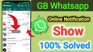 GB Whatsapp Contact Online Show Setting Explain in Hindi    GB Whatsapp Online Notification screenshot 5
