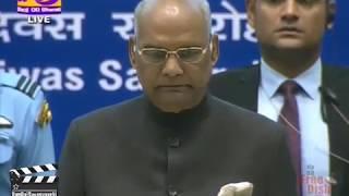 HINDI DIWAS SAMAROH हिंदी दिवस समारोह  2017 Full Video