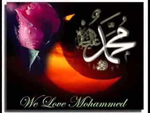 Sholawat Untuk Nabi Muhammad Dan Doa Untuk Orang Orang Dzalim