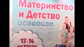 Колики у малышей, как облегчить? Другие советы с выставки ''Материнство и детство''