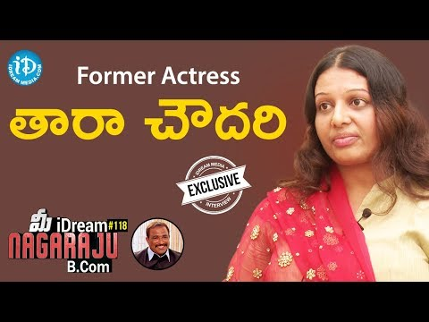 Former Actress Tara Chowdary Exclusive Interview || Talking Politics With iDream #256