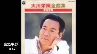 大川栄策 2002年.